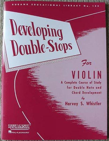 画像1: バイオリン教本◆初歩から学ぶ重音(コード)◆ダブルストップの練習に (1)