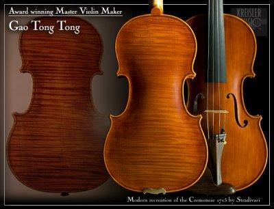 画像1: バイオリン◆T.T.Gao 2007年作◆1715 Cremonese(モダン仕上げ)