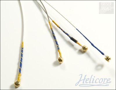 画像1: バイオリン弦 46%オフ!◆ヘリコア(外装なし) Helicore◆1/10-4/4サイズ 4弦セット