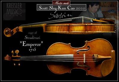 画像1: バイオリン◆Scott Cao作◆1715 Emperor ストラディバリ◆裏一枚板