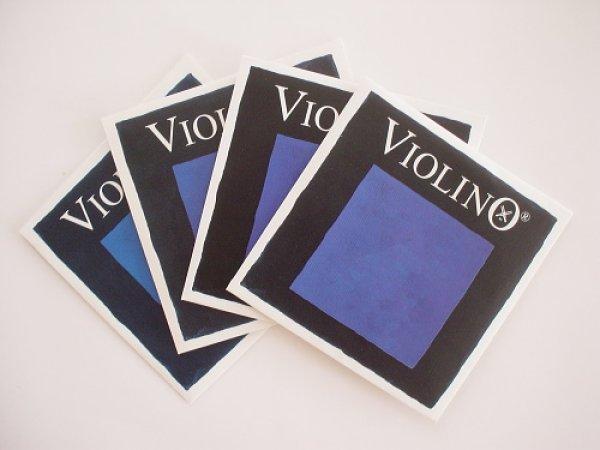画像1: バイオリン弦 52%オフ!◆ヴィオリーノ Pirastro Violino◆4/4サイズ 4弦セット (1)